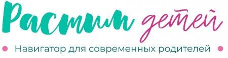 """О Федеральном портале """"Растимдетей.рф"""""""